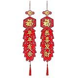 rojo+Oro Copla, Flocado Hecho Nuevo Año Decoración por Casa Patio Porche