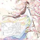 Nuevo libro para colorear caliente para adultos niños línea china libro de dibujo...