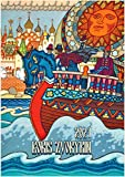 Calendario de pared 2020 [12 páginas de 8 x 11 pulgadas] Historias de hadas rusas...